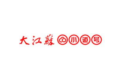 """亮剑云工作室冒用我司""""云仲子""""商标法律声明 企业动态 第4张"""