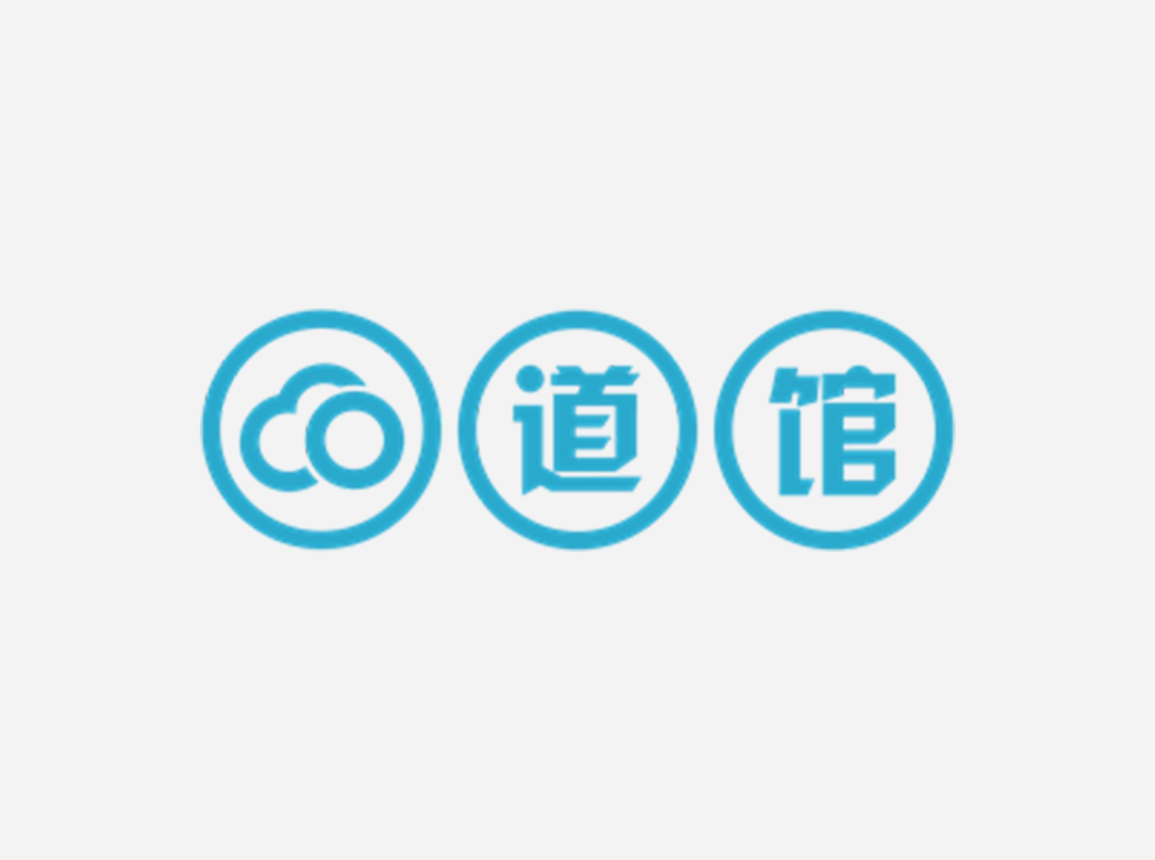 云道馆重新上线运营规划(无锡)