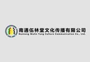 积极响应国家多部门号召,公司增注为5000万人民币,赴江苏部门学习