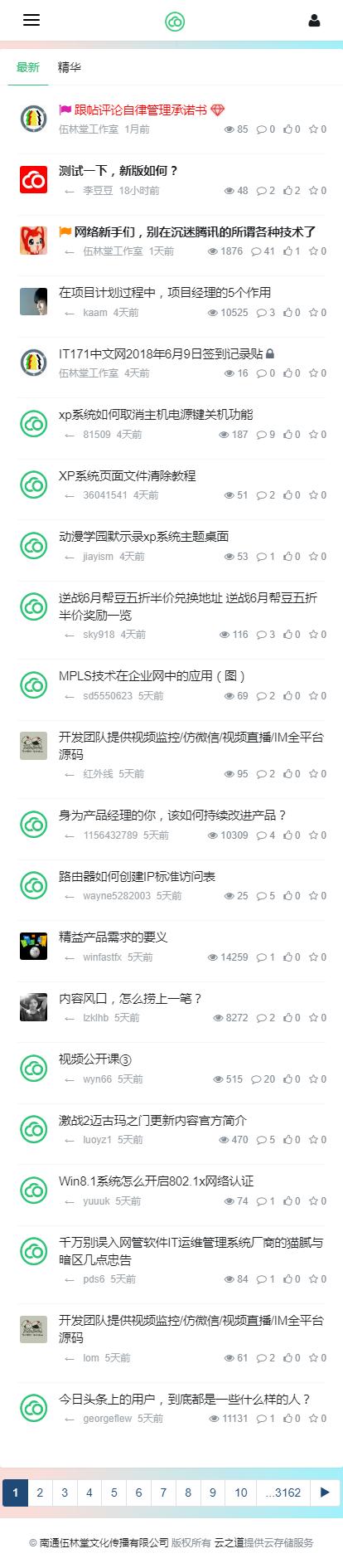 IT171中文网-技术源于分享-中文IT技术网站-全国较大的中文IT网站.png