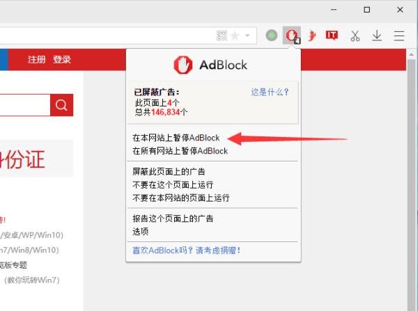 声明:请把优发国际app下载网址加入AdBlock或AdBlock Plus白名单  第3张