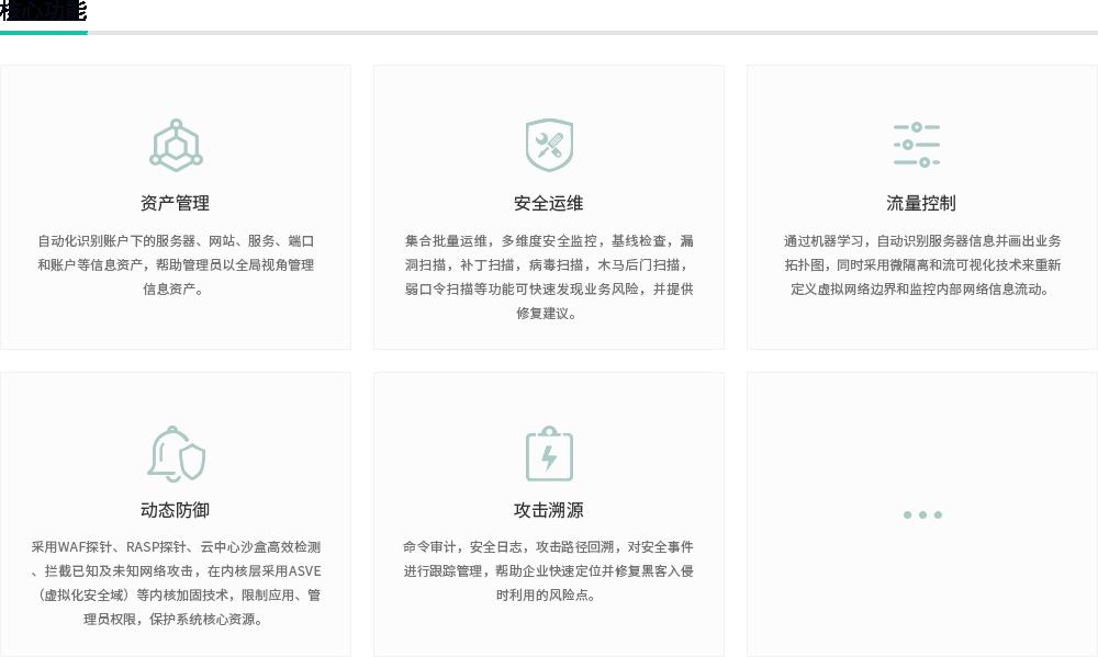 云锁企业版(私有化模式) 伍林堂2019年第一次整体常务更新告知书  第5张