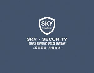 鼠标垫样图 恭喜伍林堂安全应急响应中心SKY团队成立一周年  第2张