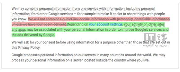谷歌放弃隐私保护政策:用户信息可被广告平台利用