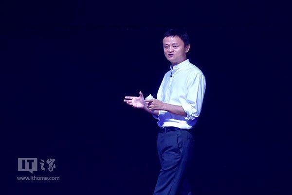 """马云:""""电子商务""""将消失,未来五大变革影响世界"""