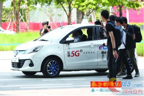 深圳前海已经开启5G网络  第1张