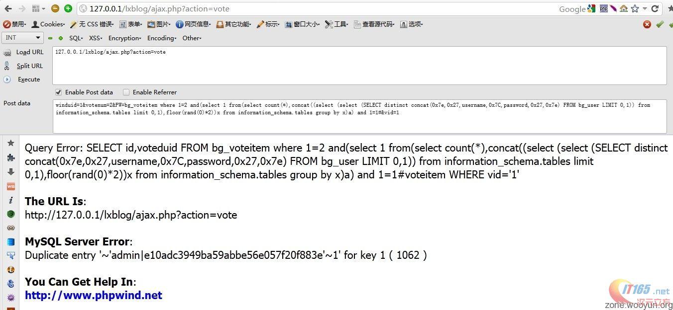 代码审计:Lxblog博客系统变量覆盖导致注入Getshell
