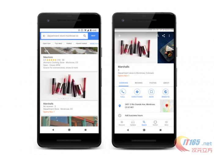 """谷歌地图引入""""关注""""功能 帮助用户更方便地关注收藏的店家"""