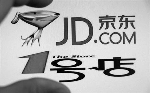 京东100亿元收购1号店:意在沃尔玛线下资源