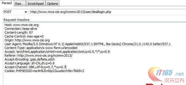 某会议系统的绕过后端验证登录用户漏洞分析及修复