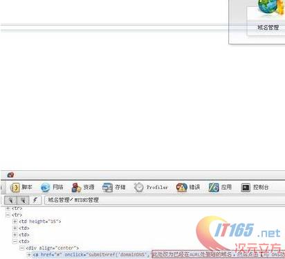新网漏洞连载可劫持所有新网注册域名(禁止修改状态除外)及修复