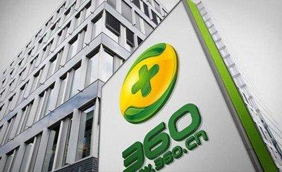 传奇虎360欲借壳深圳惠程上市,后者否认