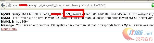 PHPCMS V9最新Sql注入0day漏洞爆管理员密码修复方案