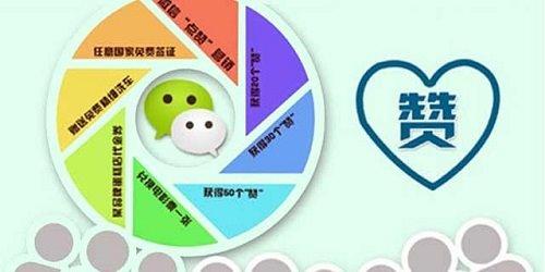 微信朋友圈刷屏,为啥有人讨厌有人爱
