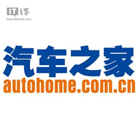 汽车之家原管理层被清洗:CEO秦致CFO钟奕祺被免职