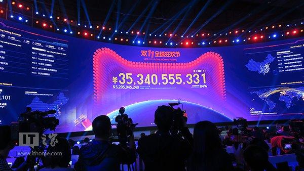 天猫双11战报:1小时销售额突破353亿