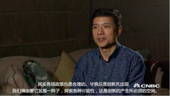 百度李彦宏:7亿网民催生创新,中国公司比硅谷更具竞争力