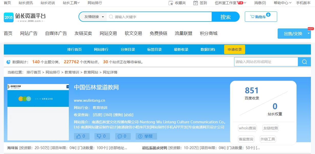 QQ图片20210416123046.png 关于加强自主知识产权意识,公示外部账号信息的通知  知识产权 外部账号 媒体账号 官方发布 第1张